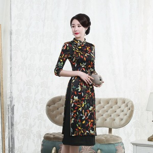Image 2 - Autumn 2019 new mulberry silk cheongsam dress retro high end improved mid long 7 sleeve oder fashion