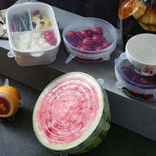 6PCS Silicone Stretch Lids Fruit covers Universal Food Wrap Bowl,Reusable Durable Covers for Fresh