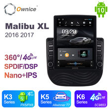 Ownice Android 10.0 or Chevrolet 2016 - 2017 Malibu XL Car Radio Auto Multimedia Video Audio GPS Player head Unit 4G LTE