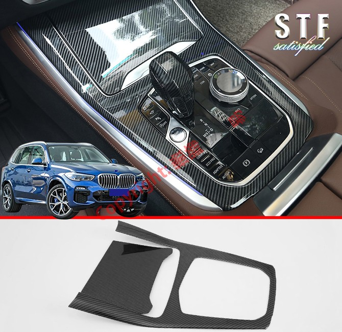 Carbon Fiber Style Interior Gearshift Knob Cover Trim Panel For BMW X5 G05 2019 2020