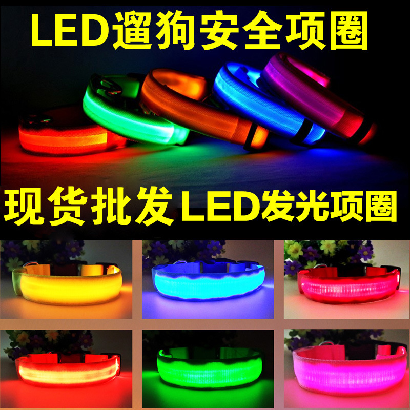 LED Luminous Collar Pet Flash Neck Ring Teddy Dog Night Light Reflective Neck Collar Pet Supplies