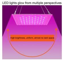 Светодиодный grow светильник для выращивания растений лампы