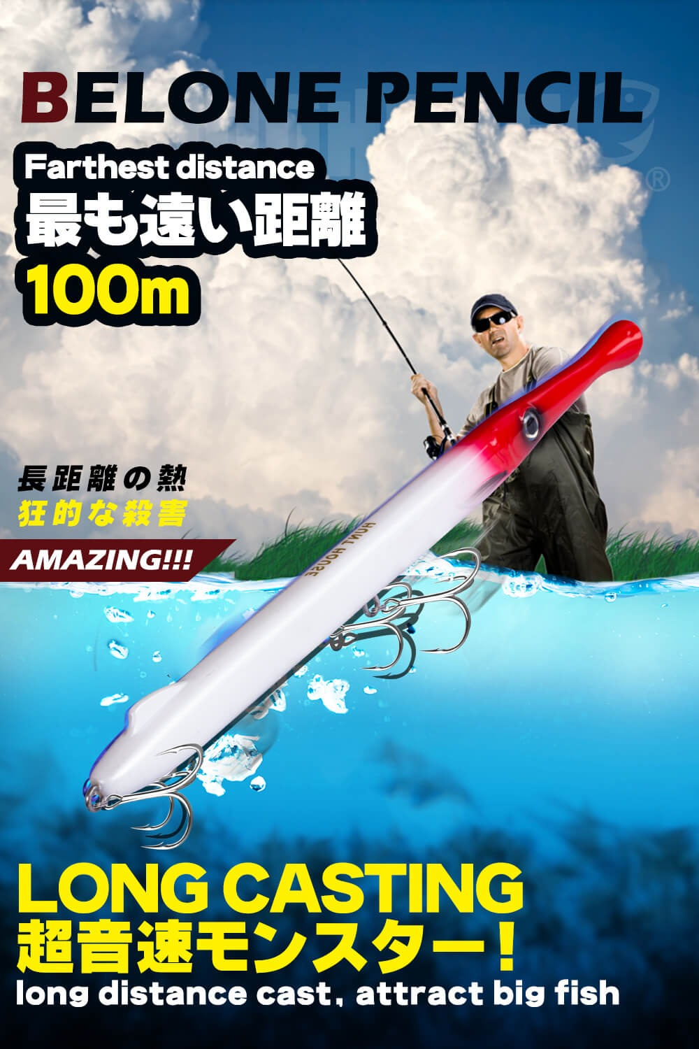 Hunthouse pesca don belone isca 225mm 27g