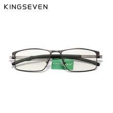KINGSEVEN – lunettes optiques ultralégères pour hommes, monture en titane, myopie, Prescription, Design de Temple en Silicone