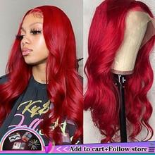 13x4 dantel ön İnsan saç peruk 99J/bordo kırmızı şarap ön koparıp vücut dalga dantel peruk 150% yoğunluk brezilyalı Remy saç peruk KEMY