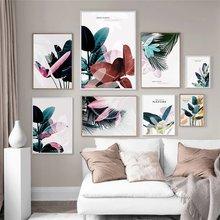 Красочное растение розовое искусство картина для домашнего декора
