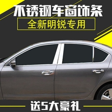 For Skoda Octavia A7 window trim cover Exterior Chromium Styling Stainless steel car-styling decoration accessory 15-17