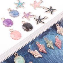 Прекрасный 12 шт мульти-Стили Морская звезда раковина раковины короны эмалированная Подвеска для самостоятельного изготовления ювелирных изделий браслет ожерелье DIY ремесло