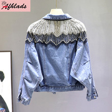 Spring And Autumn New Luxury Diamond Pearl Denim Jacket Female Fashion