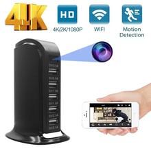 Mini cámara de seguridad con cargador Wifi, videocámara infrarroja de 1080P, Micro videocámara de detección de movimiento, grabadora DV DVR, pequeña, compatible con TF oculto