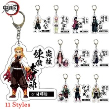 Acrylic-Ring Keychain Anime Pendant Gift School-Bag Role-Play Character Transparent And