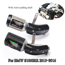 Modified Tail Exhaust Muffler Pipe System Motorbike Escape With Anti-scalding Shell Slip On For BMW S1000RR 2015 2016