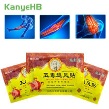 32pcs/4bags Medical Arthritis Pain Plaster Upper Body Back Neck Arm Muscle Pain Relief Patch A138 32pcs 4bags chinese medical plasters snake oil for muscle pain relieving patch arthritis pain patchs health care d1502