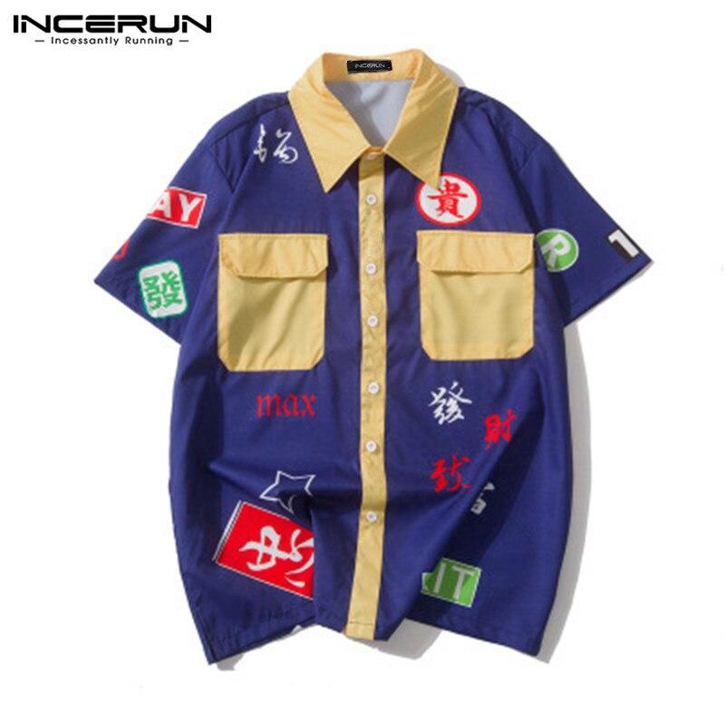 INCERUN Summer Printed Men Hawaiian Shirt Personality 2020 Lapel Pockets Short Sleeve Tops Streetwear Casual Shirts Camisa S-3XL