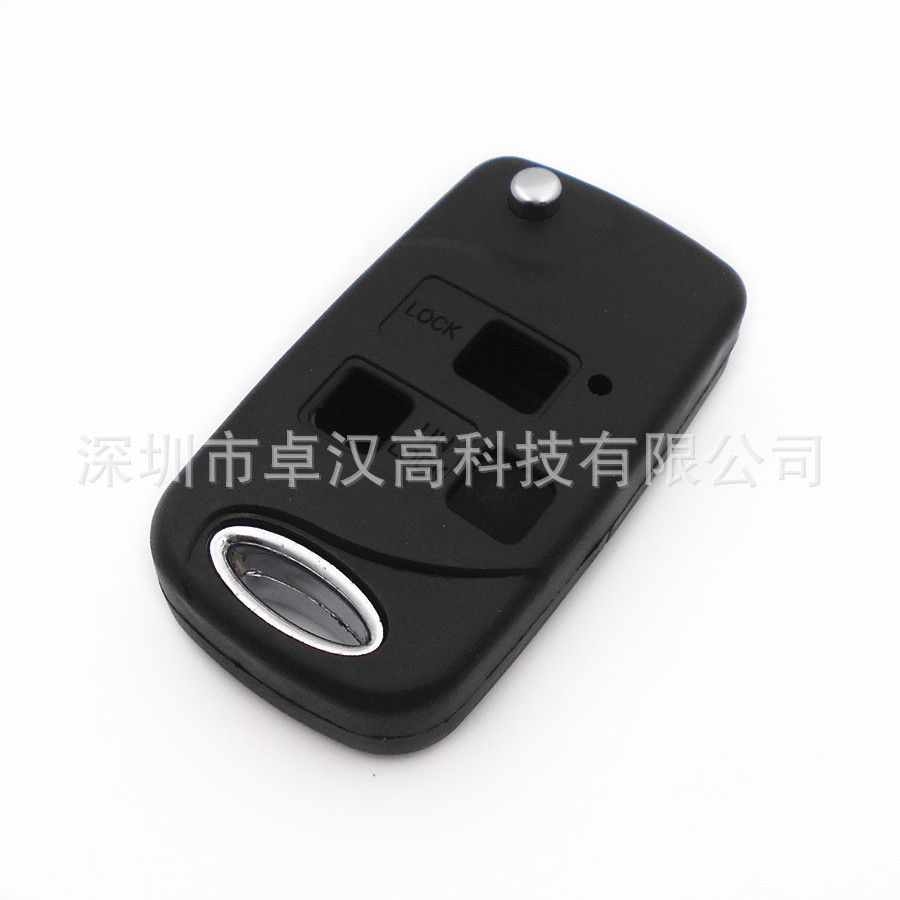 For Toyota FJ Cruiser Fun Cargo Verso Instead of Original Factory Auto Car Key KETO New 3 Buttons Change Car Key Shell