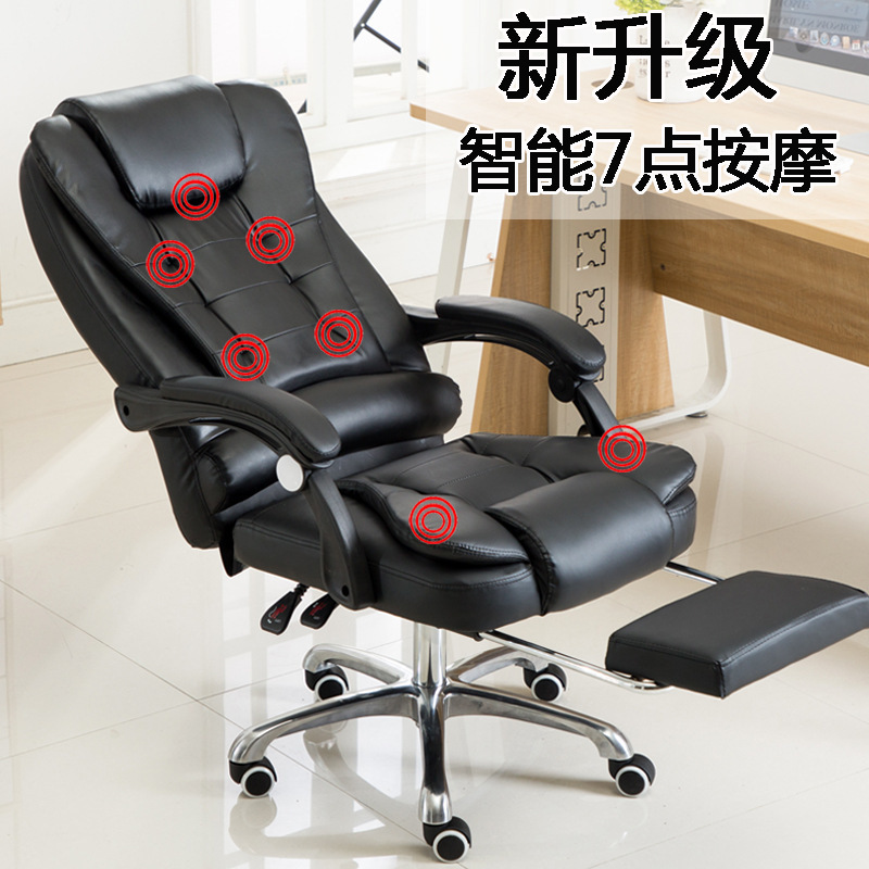 Boss Computer Chair To Work In An Office Chair Household Can Lie Lift Ergonomic Swivel Chair You Noon Break Massage Rc -09 -5