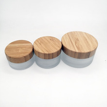 Матовая стеклянная банка для крема, 30 г, 50 г, 100 г, Экологичная бамбуковая крышка, крем для ухода за кожей