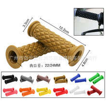 retro moto grip classic scooter parts vintage 7/8 22mm motobike handle bar for harley cafe racer rubber motorcycle handlebar vodool 2pcs rubber motorcycle grip 22mm motorcycle vintage handlebar grip for all motorcycle high quality cars styling