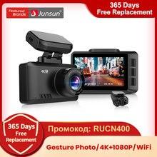 Junsun S595 4K kamera na deskę rozdzielczą gest zdjęcie kamera samochodowa WiFi Dashcam 3840*2160P 30FPS Ultra HD DVR wideorejestrator lokalizator GPS Dashcam ( Kod: BLIXZIMA10 )