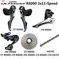 R8000 группа набор ULTEGRA R8000 переключатель дорожный велосипед ST + FD + RD + CS + CN передний переключатель задний переключатель рычаг управления