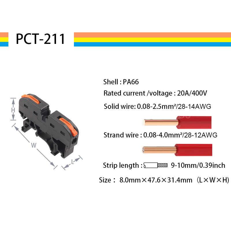 PCT-211 Draht Stecker Din Schiene Schnelle Verbindung Terminal Presse Draht Splicing Stecker Anstelle Von UK Terminal Block DIY SIE
