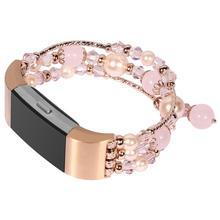 2019 New Arrival smart watch Strap for Women Elastic Beaded Jewelry Bracelet Wristband Watch Fibit Charge smartwatch S