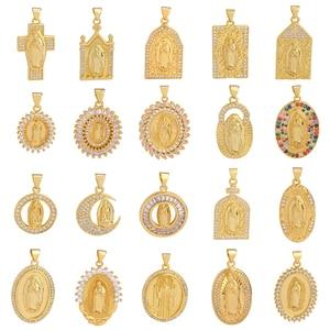 Juya DIY Gold Religious God Mother Virgin Mary Saint Jesus Charms Pendant For Handmade Christian Prayer Jewelry Making Supplies