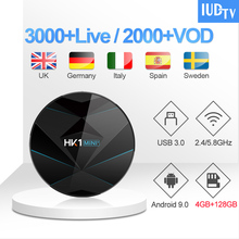 1 Year IPTV Sweden Spain Italian Germany HK1 MINI+ Android 9.0 4G+128G BT Dual-Band WIFI Greek Subscription