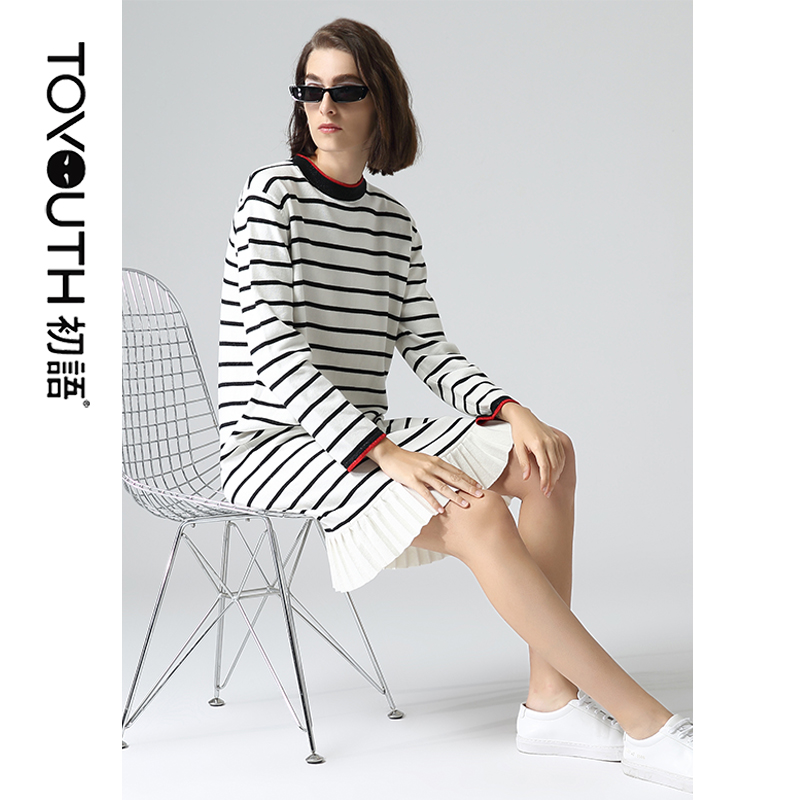 Toyouth 2020 New Spring Dresses Casual Striped Long Sleeve Women Dress Black White Patchwork Midi Pleated Dresses