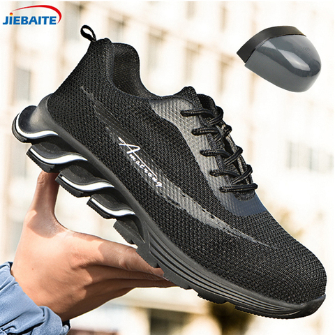 Work Safety Shoes Lightweight Steel Toe cap Indestructible Shoes Men Women Work Safety Boots Breathable Male Shoes Pakistan