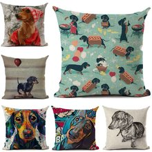 Cushion Cover Dachshund Teckel Printed Cotton Linen Pillow Cover Car Sofa Decorative Throw Pillows Home Decoration Pillow Case(China)