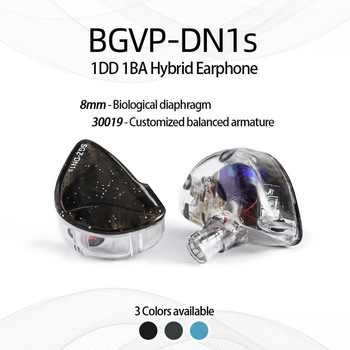 BGVP DN1S In-ear Earphones Balanced Armature With Dynamic Hybrid Hifi Headset With Mic MMCX Detachable Cable 1