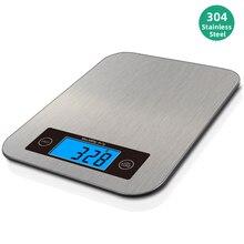 Airmsen 22LB/10 キロ電子キッチンスケールデジタル食品スケールステンレス製の家庭用計量スケール lcd 測定ツール