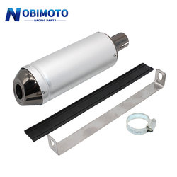 28mm Motorcycle Exhaust Muffler Pipe Clamp Pipe Escape Moto 110 125cc 150cc PIT PRO Quad Bike Dirt ATV kayo BSE Scooter ATV