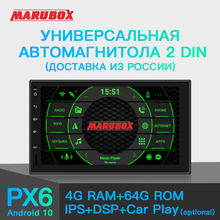 Marubox 7 Inch PX6 Android 10.0 Universal 2 Din Navigation Car Radio for Toyota 1024*600