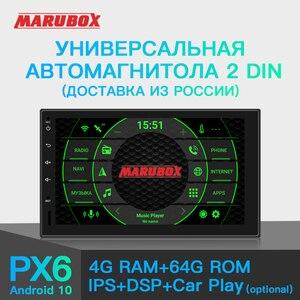 Image 1 - Marubox 7インチPX6アンドロイド10.0ユニバーサル2 dinナビゲーショントヨタ1024*600 ipsスクリーン、gps、ラジオ6686、bluetooth