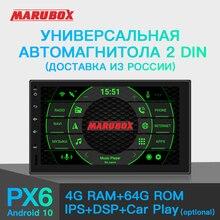 Marubox 7 pulgadas PX6 Android 10,0 Universal 2 Din Radio de coche de navegación para Toyota 1024*600 pantalla IPS, GPS, Radio 6686, Bluetooth