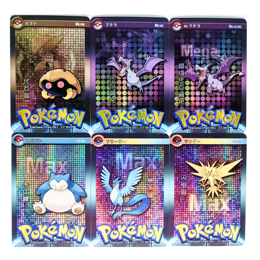 TAKARA TOMY 54pcs/set No.5 Pokemon Homemade DIY Toys Hobbies Hobby Collectibles Game Collection Anime Cards For Children Gift