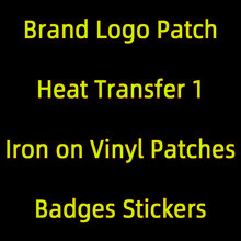 Luxury Brand Logo Iron on Letters Vinyl Patches for Clothing T Shirt DIY Custom Heat Transfer Patch for Cloth Jackets Stickers