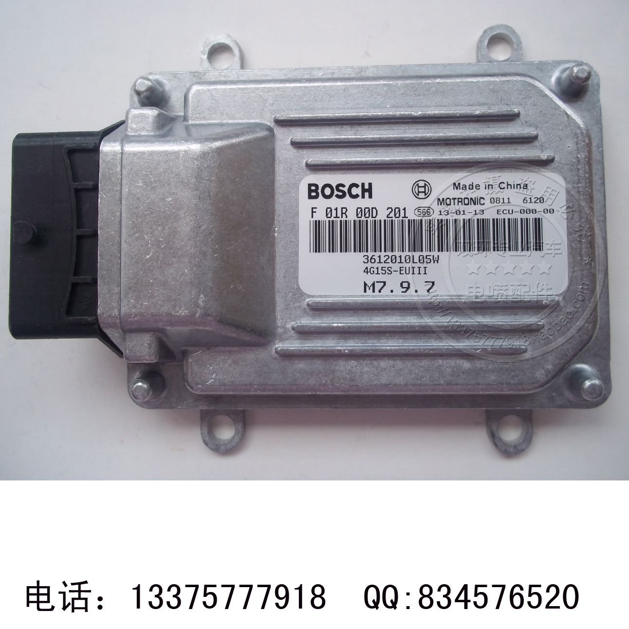 Free Delivery. Car engine computer board M7 3612010L05W.4G15 F01R00D201.202|Relays| |  - title=