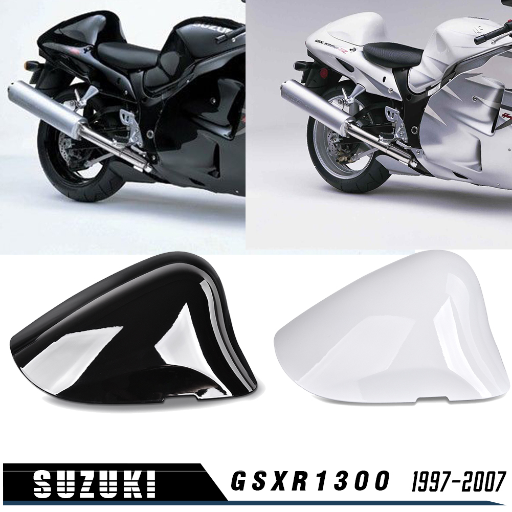 GXS-R 1300 Hayabusa Rear Pillion Passenger Cowl Seat For 1997-2007 Suzuki GXSR1300 GSX1300R  1998 2001 2002 2003 2004 2005 2006