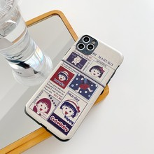 Cartoon silk pattern small ball ultra-thin case For iPhone 11 Pro Max XR XS 7 8 plus 6 6s 6splus for women girl