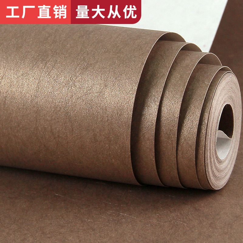 Living Room Modern Minimalist High Grade Gray Northern European-Style INS Wallpaper Solid Color Plain Color Brown Long Fiber Sil