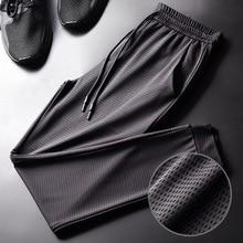Fashion new pant Summer Large Thin Viscose Fiber Casual