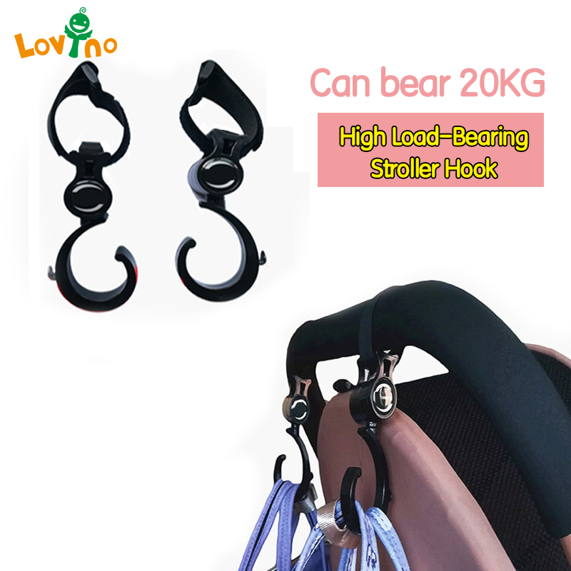72.0¥ 25% OFF|1pcs/ Baby Hanger Baby Bag Stroller Hooks Pram Rotate 360 Degree Baby Car Seat Access...