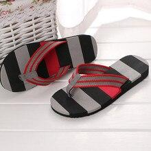 Мужские летние полосатые Вьетнамки; сандалии; мужские шлепанцы; вьетнамки из ЭВА; смешанные цвета; модная обувь на плоской подошве