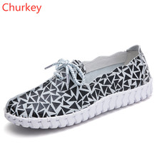 Casual Shoes Women  Fashion Sneakers 2019 Microfiber Totem Spring/Autumn Autum Multi Color