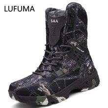 Botas militares tácticas impermeables para hombre, zapatos de trabajo a la moda, para el desierto, senderismo, Camuflaje
