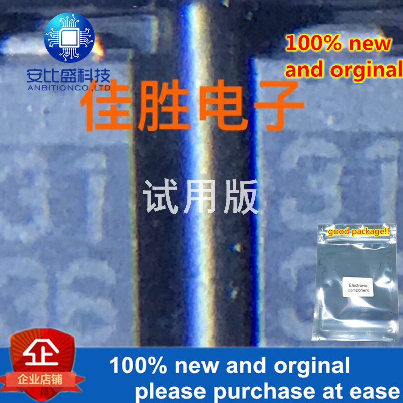 30pcs 100% New And Orginal 0RB051L-40  (ROHM)3A40V Ultra-low Dropout Schottky Diode Silkscreen 31  In Stock