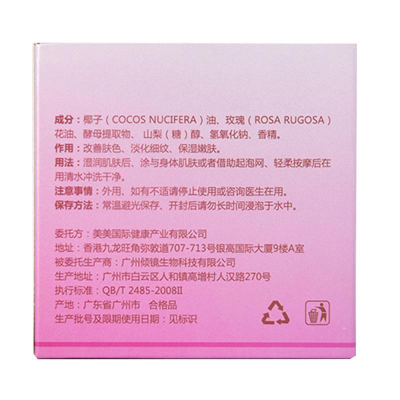 New LIDUOLIYA Handmade Soap Moisturizing Whitening Bath Perfume Soap Shrink Pores Deep Cleansing Restore Skin Bath Soap TSLM1